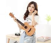 單板尤克裏裏女初學者學生成人小吉他男兒童23寸YYJ 傑克型男館