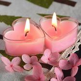 30支心形香薰蠟燭無煙浪漫心型玫瑰愛心小臘燭創意 LQ5997『小美日記』