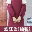 成人套袖防污 餐廳飯店 吃飯護袖圍裙定做袖套 小艾新品