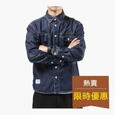 日系復古藍色男士長袖襯衫韓版修身青少年休閒牛仔襯衣秋季上衣潮   初見居家