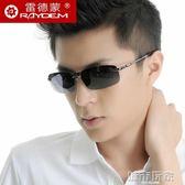 太陽眼鏡 墨鏡男士太陽鏡偏光鏡駕駛潮人眼睛新款開車司機個性方形眼鏡  城市玩家