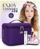 化妝包大容量便攜韓國簡約手提化妝箱洗漱包多功能化妝品收納包『潮流世家』