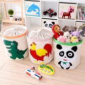 兒童玩具收納袋 可折疊嬰兒卡通收納筐 大號收納桶 整理箱 束口臟衣籃