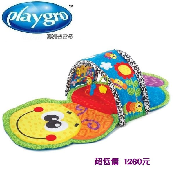 *美馨兒*澳洲Playgro -毛毛蟲隧道遊戲墊 1260元