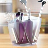 簡約家用筷子筒塑料勺子架創意廚房筷子籠