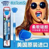 美國進口德泰克刮舌器刮舌板舌頭刷舌苔刷舌苔清潔器去除 瑪麗蘇