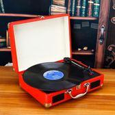 復古手提留聲機 便攜式LP黑膠唱片機仿古 老式電唱機內置喇叭 智聯igo