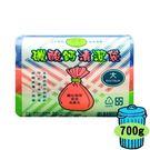 淳安 碳酸鈣 清潔袋 垃圾袋 大 (3入...