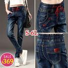 BOBO小中大尺碼【6050b】韓版中腰鬆緊皮標哈倫褲-S-6L