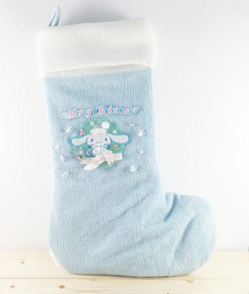 【震撼精品百貨】大耳狗 Cinnamoroll~聖誕袋-大耳狗圖案-淺藍色-針織