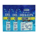Suntory三得利 魚油 DHA&EPA+芝麻明E 隨身包(4顆/包*30包)【優.日常】