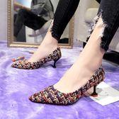 2018春季新款尖頭淺口細跟單鞋女小香風氣質顯瘦針織拼色高跟鞋女  良品鋪子