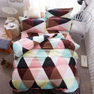 璀璨寶石 柔絲絨 四件式涼被床包組 雙人...