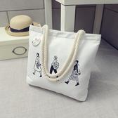 帆布袋日韓女學生帆布手提袋子單肩包書購物袋小清新環保袋拎袋潮