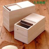 米桶實木裝米桶米盒子儲米箱5kg防潮防蟲10kg米缸家用面桶儲面箱密封jy聖誕狂歡好康八折