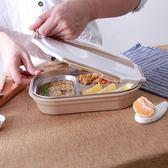 成人304不銹鋼保溫飯盒學生帶蓋韓國便當快餐盒分格餐盤【卡米優品】