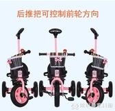 兒童三輪車腳踏車1-3-5歲大號寶寶手推車小孩童車『歐尼曼家具館』