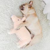 狗狗發情發泄玩具寵物豬陪睡枕頭泰迪法斗小狗小型犬磨牙耐咬用品 全館八折柜惠