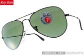 RayBan 太陽眼鏡 RB3025 00258 (墨綠) 58mm 偏光墨鏡 # 金橘眼鏡