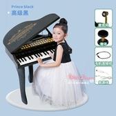 電子琴 兒童鋼琴玩具電子琴男女孩1初學者-3兩歲寶寶帶話筒公主T