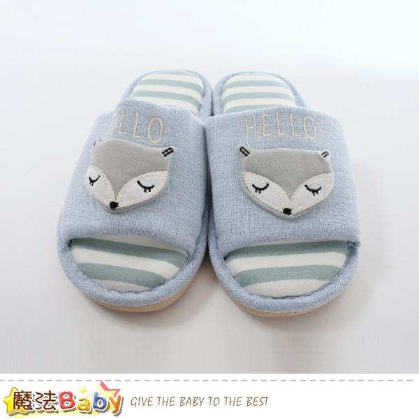 室內拖鞋 靜音厚實保暖布拖鞋 魔法Baby