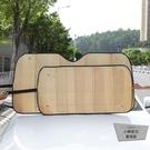 汽車防曬隔熱遮陽擋小車內前擋風玻璃遮陽板...