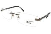MONTBLANC 光學眼鏡 MB449 C 012 (黑) 沉穩無框款 #金橘眼鏡