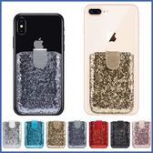 蘋果 iPhone XS MAX XR iPhoneX i8 Plus i7 Plus 五卡亮片口袋 透明軟殼 手機殼 訂製