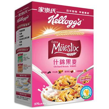 家樂氏Extra什錦果麥-美麗纖果口味-2盒(375g/盒)【合迷雅好物超級商城】