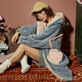 睡袍女秋冬季加厚珊瑚絨長款睡衣女冬天法蘭絨浴袍卡通可愛家居服 洛小仙女鞋