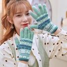 保暖手套 韓版保暖手套冬天女觸屏加絨可愛騎車用開車針織冬季防寒