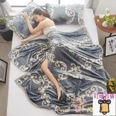 珊瑚薄款毯子單人保暖小被子加厚寢室毛毯【 叮噹百貨】