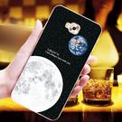 [ZD552KL 硬殼] 華碩 ASUS ZenFone 4 Selfie Pro Z01MDA 手機殼 外殼 月球地球