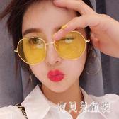 太陽鏡 彩色墨鏡女軟妹2018新款果凍裝飾眼鏡 BF6390『寶貝兒童裝』