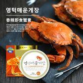 韓國 香辣即食蟹膏 90g【櫻桃飾品】【28448】