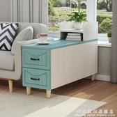 簡約客廳沙發邊幾邊櫃長方形扶手櫃歐式雙抽隱藏大空間角幾小茶幾科炫數位