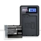 Dr.battery 電池王 for Nikon EN-EL15B 鋰電池+YHO 單槽 液晶顯示充電器