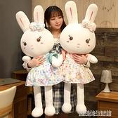 兔子毛絨玩具女孩布娃娃寶寶女陪睡覺大號抱枕可愛小白兔公仔玩偶