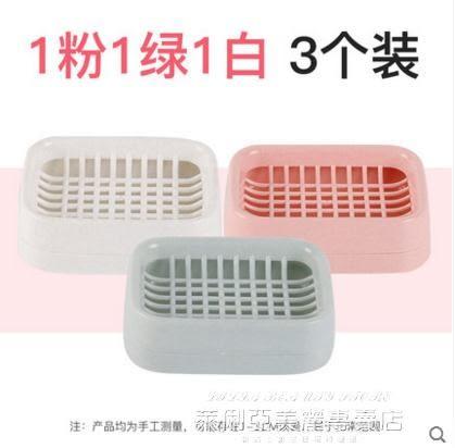 肥皂盒茶花瀝水家用北歐創意帶蓋大號皂架塑料簡約歐式雙層香皂盒 【6月特惠】