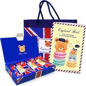 (滿3件$399)英國貝爾國旗3皂禮盒(含紙袋)+筆記本~指定商品需滿3件以上才可出貨
