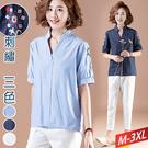大開V襟繡花樹刺繡上衣(3色)M~3XL...