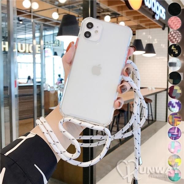 軍事防摔掛繩款 四角防摔 防摔殼 iPhone iXS Max XR Xs 7/8 SE2 蘋果 手機殼