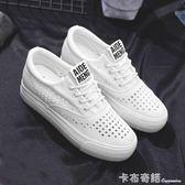 夏季新款內增高厚底小白鞋女韓版百搭基礎白鞋透氣鏤空板鞋女 卡布奇諾