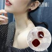 西西婭玫紅色新年耳飾簡約冷淡風耳環女高級感氣質耳釘2020新款潮【果果新品】