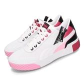 Puma 休閒鞋 Cali Karl 白 粉紅 女鞋 拉鍊設計 老佛爺 運動鞋【PUMP306】 37005701