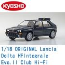 現貨 KYOSHO 京商 1/18 Lancia Delta HF Integrale Evo.II Club Hi-Fi 深藍色 KS08343H