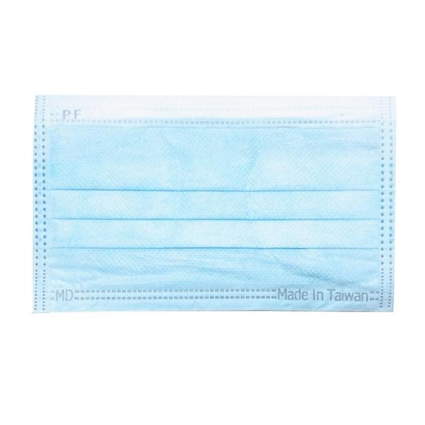 普惠醫用口罩 成人(未滅菌)(50入/盒裝)-藍色