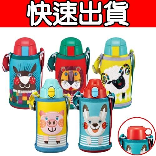 (快速出貨)虎牌童用兩用款/有吸管保溫瓶MBR-S06G/MBR-T06G
