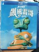 挖寶二手片-TBD-200-正版BD-電影【飆風雷哥】-藍光影片(直購價)
