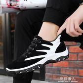 夏季新款男士運動休閒鞋防滑耐磨旅游鞋男青年戶外登山鞋子男 完美情人精品館